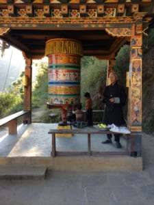 This ornate Buddhist prayer wheel is tucked away in the Bhutanese countryside.